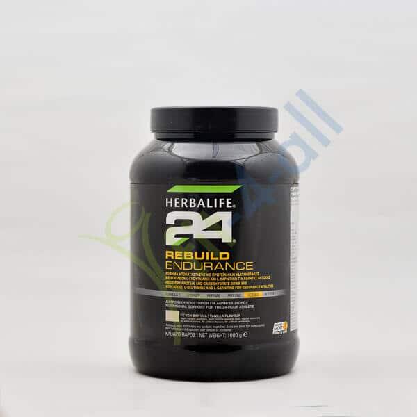 Rebuild-Endurance-Herbalife24