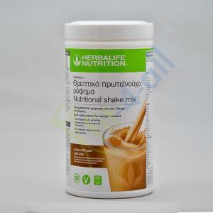 Threptiko-Proteinouxo-Rofima-Herbalife-Nutrition_201