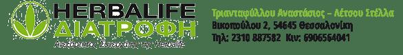 Eshop Herbalife Nutrition
