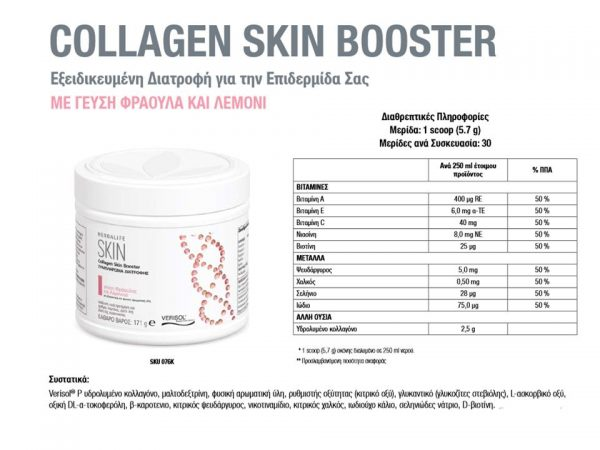 collagenskinbooster